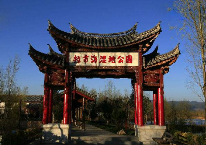 隐藏在云南的景点 风景堪比丽江 湖面海拔2437米