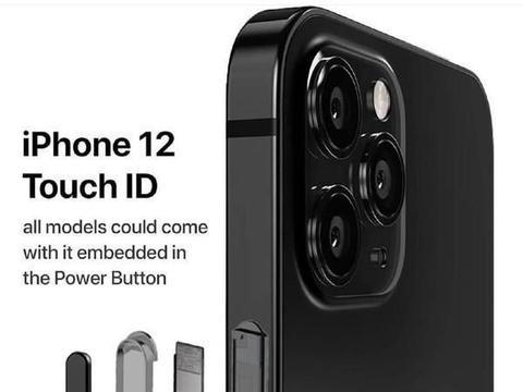 iPhone12新技术曝光!双重生物加密识别,数亿果粉又要激动了