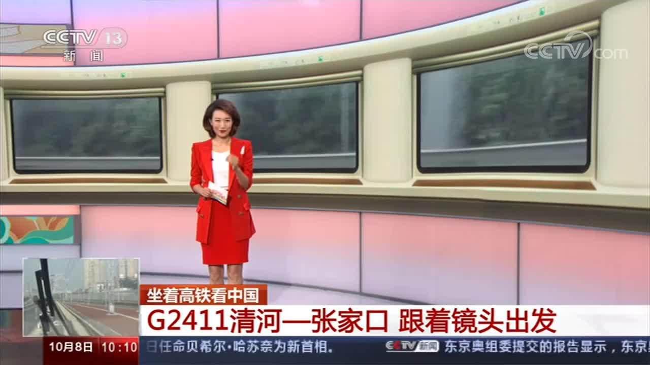 京张高铁正线全长174公里……