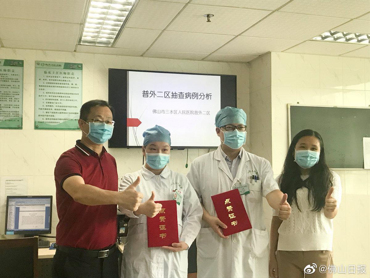 去央视之后 在高空抢救病人的三水医护人员也收到了表扬证书
