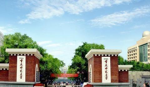 重庆师范大学发布2020年艺术类本科专业录取分数线