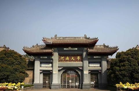 燕山大学距离进入一流重点学科建设高校还有多远?