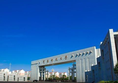 河南省内知名高校,河南科技大学和河南中医药大学