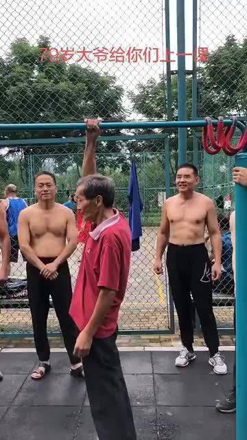 79岁大爷的单臂引体向上表演,旁边的健身者也都不小了