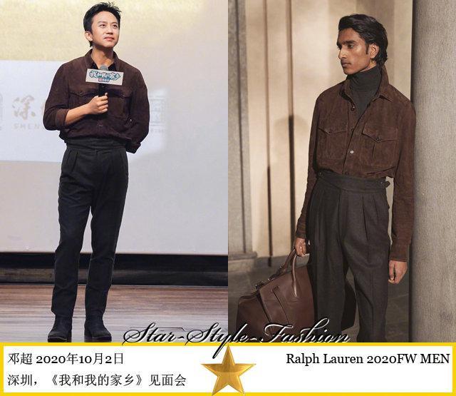 邓超身着ralph lauren2020秋冬男士系列深棕色麂皮衬衫亮相