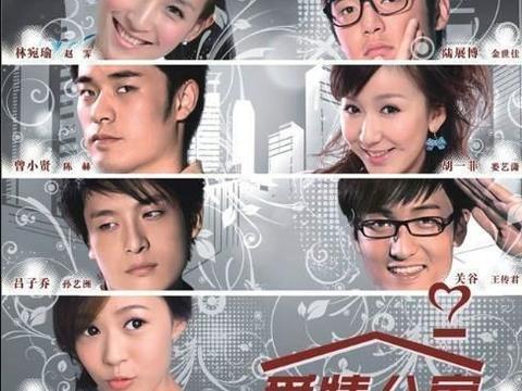 《爱情公寓》11年,陈赫退步,赵霁沉寂,4位主角甩掉谐星标签