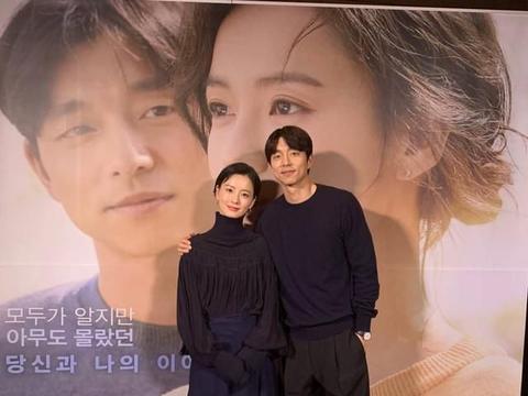 真的太般配了!孔刘和郑裕美CP感爆棚,韩国网友希望两人是真情侣