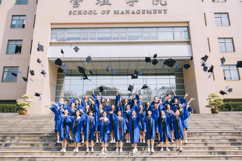 华中大管理学院MPAcc&MEM硕士提前选拔