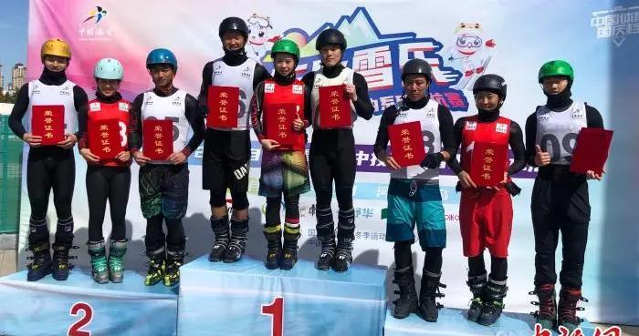自由式滑雪空中技巧及雪上技巧水池赛收官 黑龙江队夺两金