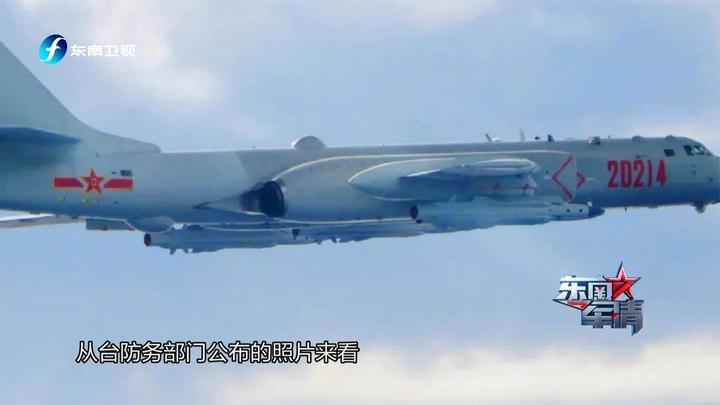 """台媒称轰-6K在台海附近演练时挂4枚""""鹰击-12"""""""