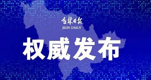 瑞丽市10日零时起中国籍人员离瑞无需核酸证明