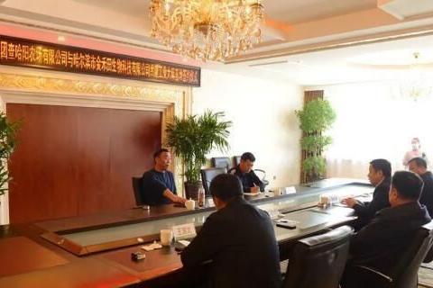 查哈阳农场有限公司大力发展工业大麻产业种植