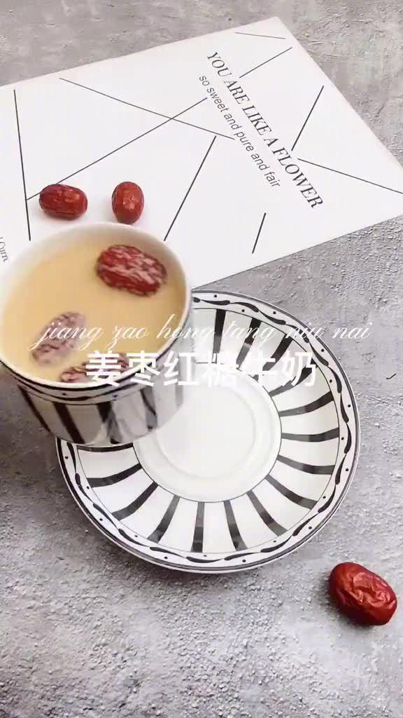 秋冬暖胃姜枣红糖牛奶,牛奶的各种营养搭配,喝出好身体~