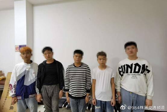 天堂乐fun88官网-网2020 天元警方在国庆期间抓获一盗窃团伙!