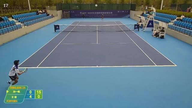 王蔷郑赛赛正在爆扫 2020全国网球团体锦标赛 视频直播地址
