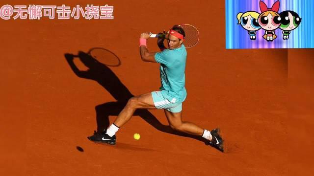 2020年法国网球公开赛……