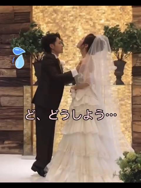 日本婚礼上的身高差萌新版本😂 新郎:不好意思……