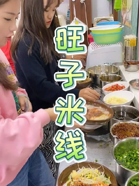 第一次在丽江排队,这家米线每天卖出去几百碗,原因竟是
