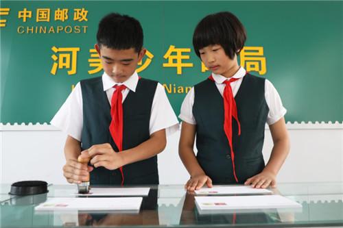 河北冯润河刘流小学:青年邮局连接大世界