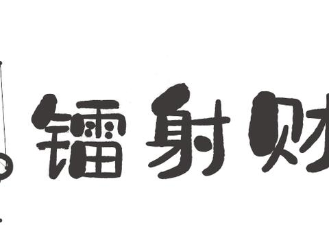 互联网汽车金融「退潮记」:易鑫投身腾讯,收获最佳结局