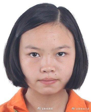 急寻!曲靖宣威市14岁女孩走失!