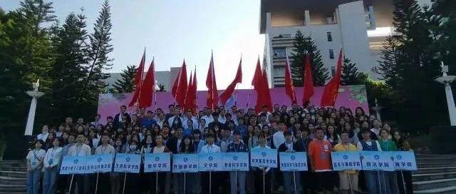 今日,嘉应学院2000余名学生奔赴教育实习岗位
