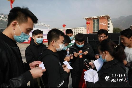 内蒙古举办2020年世界精神卫生日主题宣传活动