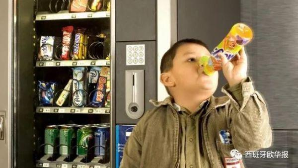 谨防超重儿童!西班牙将避免为儿童做不