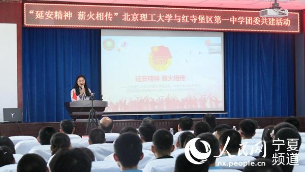 北京理工大学课题组赴宁