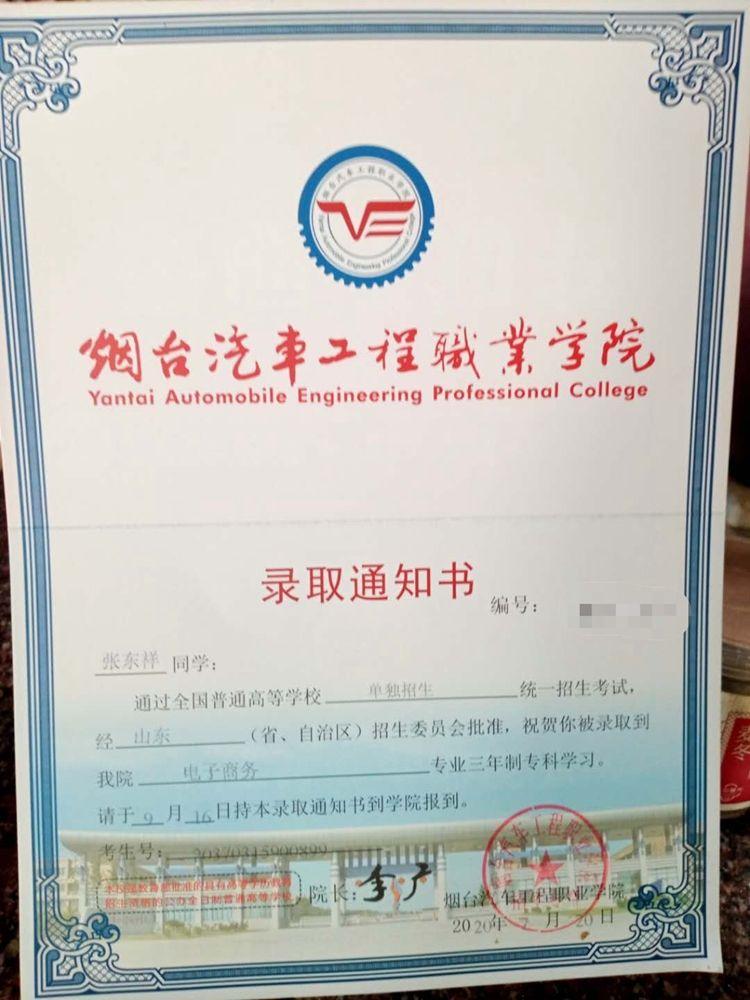 婺源县58岁村民考上大专 想学电子商务在村里网上卖农产品