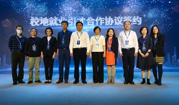 上海航运人才服务季启动 拟招2021届毕业生3.5万人图片