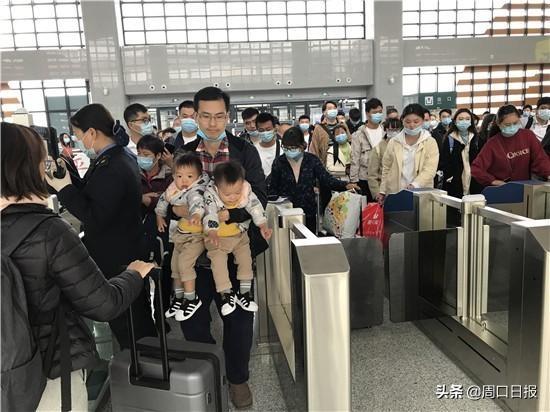 """华政高铁西华站:""""双节""""游客数量创下该"""