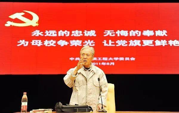 """邓三瑞:爱听评弹、画漫画的""""中国潜艇之父""""(图5)"""