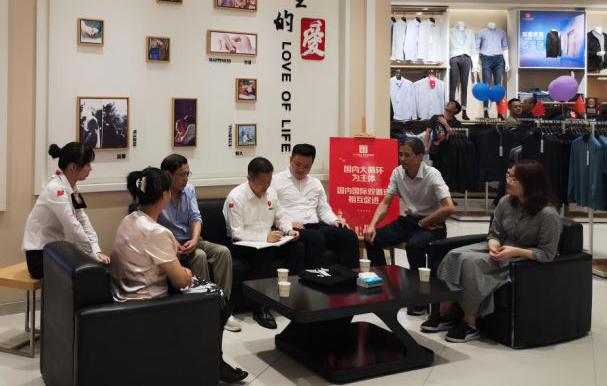"""十一""""黄金周""""红豆集团服装线上销售同比增长138.37%"""