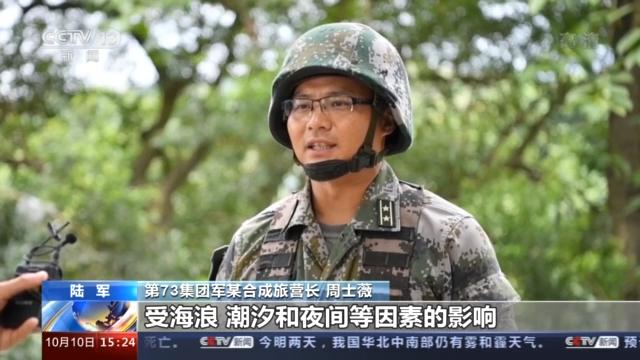 东海海域陆军多兵种联合立体渡海登陆演练图片
