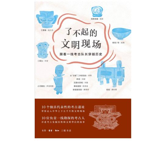 美国流行的考古学理论,未必能准确描述中国的状况图片