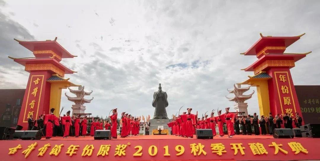 美酒地理丨亳州:臣县故令南阳郭芝,有九酝春酒图片