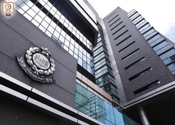 香港警员总部(资料图)