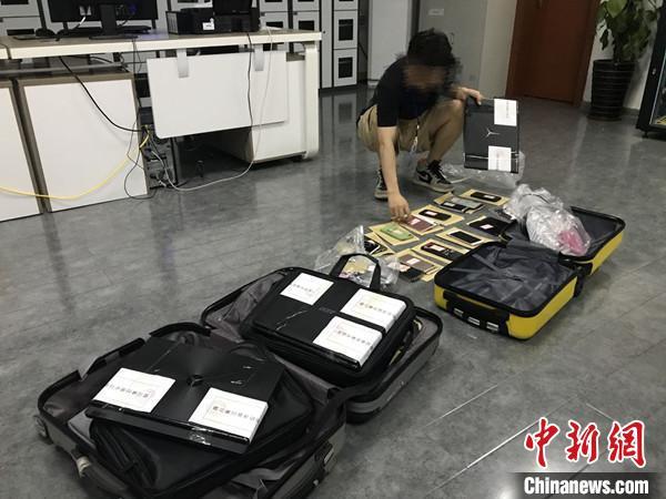 """四川江油警方破获一起""""民族资产解冻""""电诈集团案 涉案金额1300余万元"""