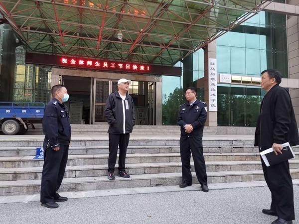 """驻马店市公安局高东龚勋分局""""双节""""期间参观"""