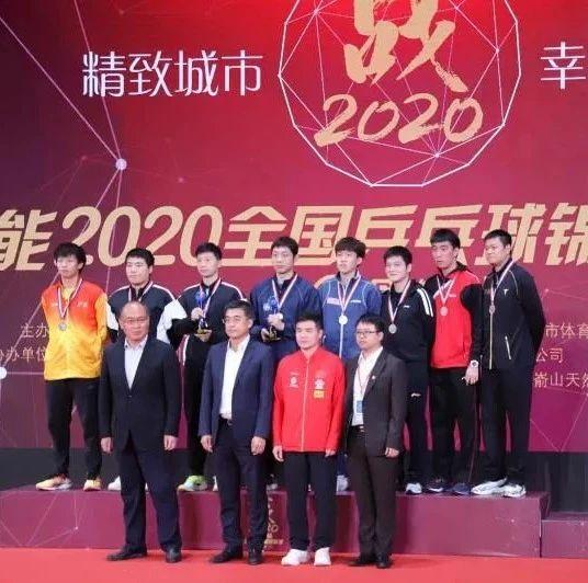 我省削球名将侯英超斩获全国乒球锦标赛男双铜牌