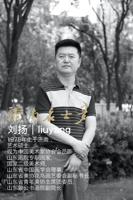 刘扬工笔重彩及新水墨作品欣赏