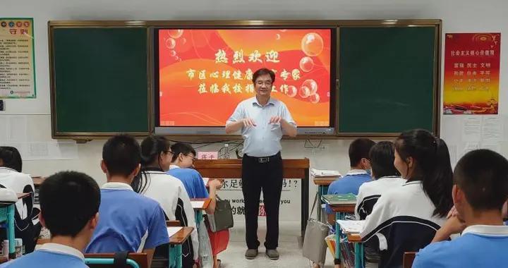 世界精神卫生日:深圳疫情期间公益心理咨询服务达16万人次
