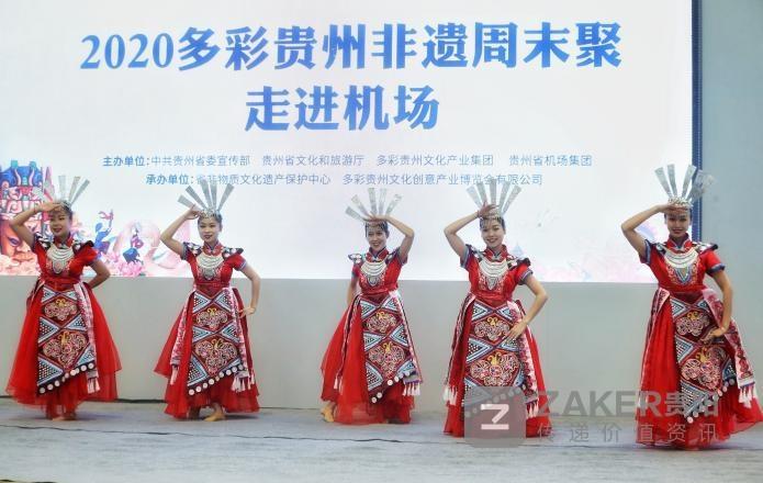 苗族舞蹈 巴蜀民族舞蹈.聚汇水非遗周末专场