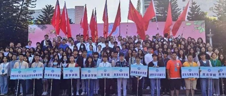 今日动员会 | 嘉应学院2000多名学生赴梅州160 多所学校实习