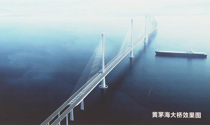 黄茅海跨海通道钢栈桥主栈桥完成施工 为主桥施工做准备