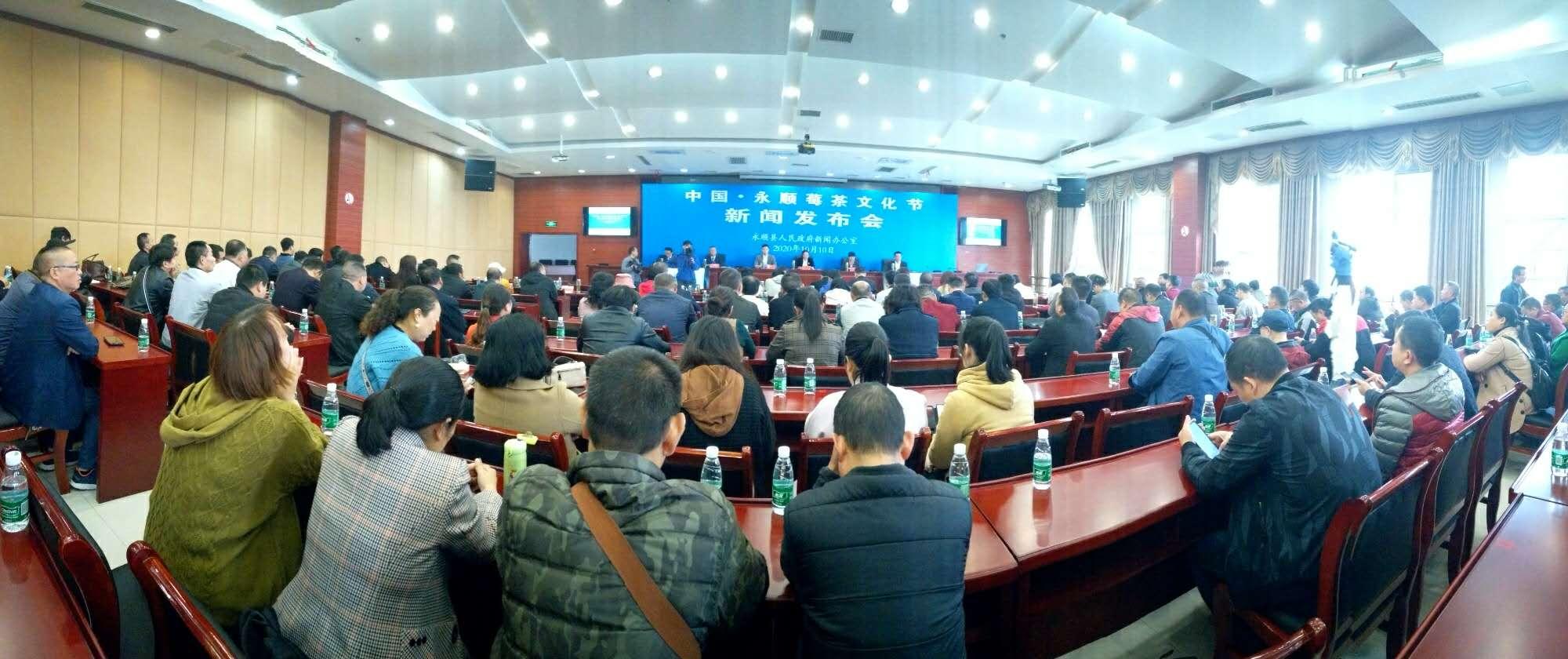 中国•永顺莓茶文化节10月11日在芙蓉镇举行,网红带货斗茶够嗨!