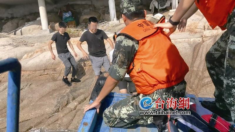 漳州东山:三名游客被困在岛上看海