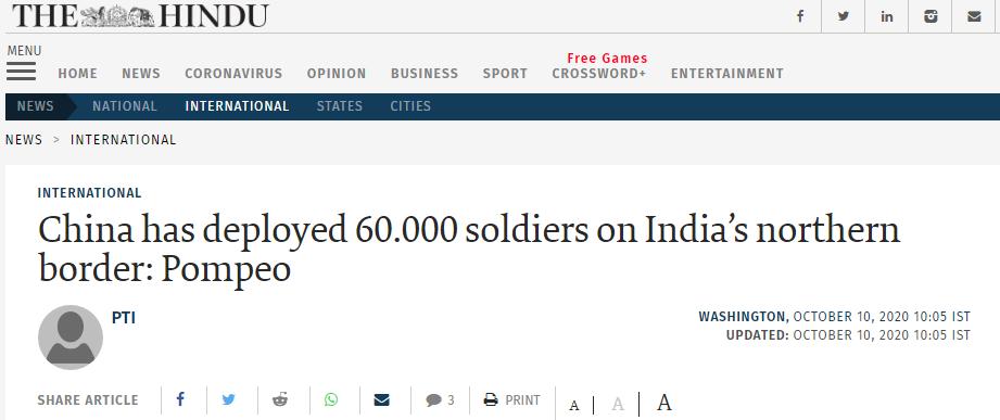 """蓬佩奥张嘴就吓印度:""""中国屯兵6万!""""图片"""
