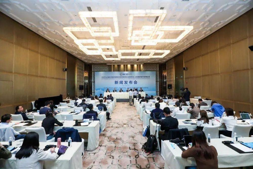 2020上海互助国际投资与商务展览会将于下